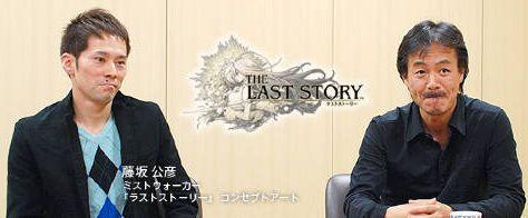 The Last Story - Iwata demande (1)