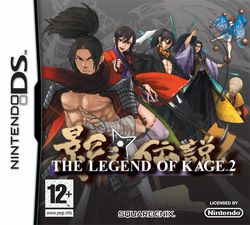 the legend of kage 2 jaquette