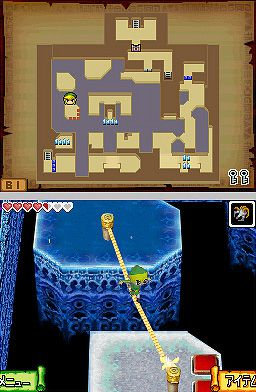 The legend of zelda phantom hourglass image 8