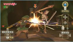 The Legend of Zelda Skyward Sword - Image 1