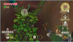 The Legend of Zelda Skyward Sword - Image 3