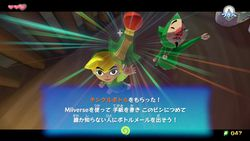 The Legend of Zelda : Wind Waker HD - 2