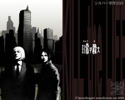 The Silver Case   artwork