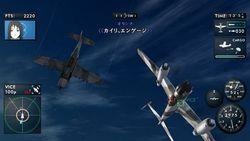 The Sky Crawlers   Image 1