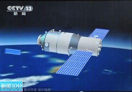 Tiangong-2 1