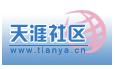 Tianya logo