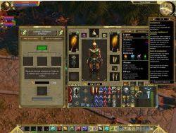 Titan Quest: Immortal Throne image 6