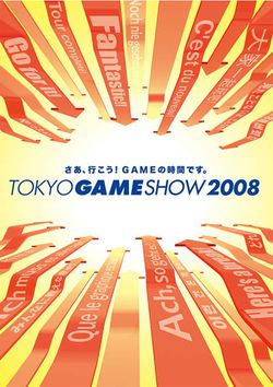 tokyo game show tgs 2008