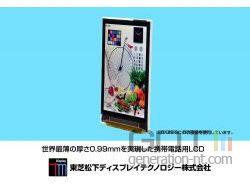 Toshiba ecran telephone portable 0 99 mm epaisseur small