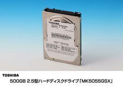 Toshiba MK5055GSX