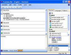 Translate.Net screen2