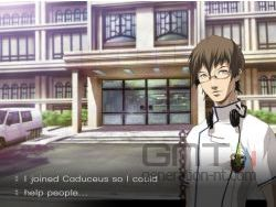 Trauma center second opinion small