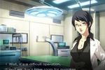 Trauma Center : Second Opinion (Small)