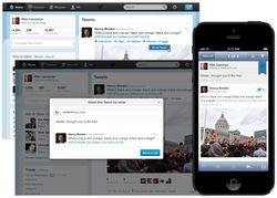 Tweet-email