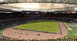UEFA Euro 2008   Image 3