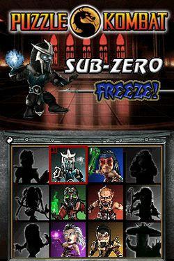 Ultimate Mortal Kombat   14