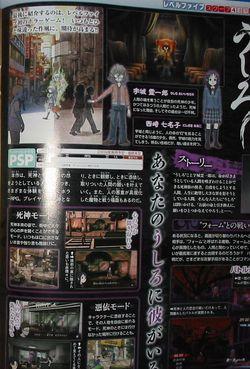 Ushiro   scan