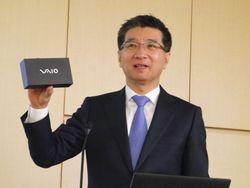 VAIO smartphone 1