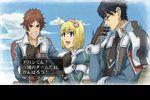 Valkyria Chronicles 2 - 15