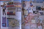 Valkyria Chronicles 2 - scan