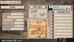 Valkyria Chronicles 3 - 16