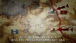 Valkyria Chronicles 3 - 1