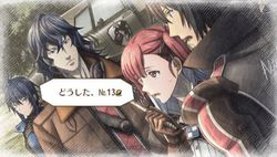 Valkyria Chronicles 3 - 2