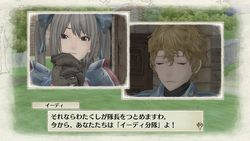 Valkyria Chronicles Remaster - 6