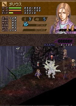Valkyrie Profile DS   1