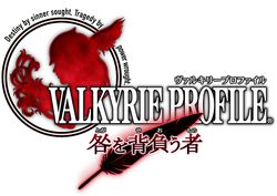 Valkyrie Profile DS   logo