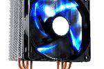 Ventirad CPU CoolerMaster Hyper 212 1 Ventirad CPU CoolerMaster Hyper 212 2