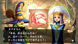 Venus & Braves PSP - 1