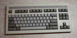 vieux clavier