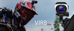 Virb-Elite-Shop-Banner
