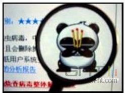 Virus panda bruleur encens small