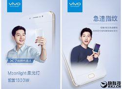 Vivo X7 teasers