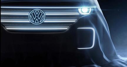 Volkswagen electrique CES