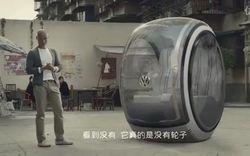 Volkswagen-Hover