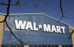 Wal mart logo magasin