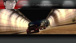 Wangan midnight 4
