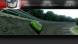 Wangan midnight 5