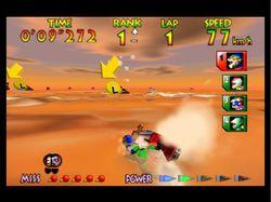 Wave Race 64   2