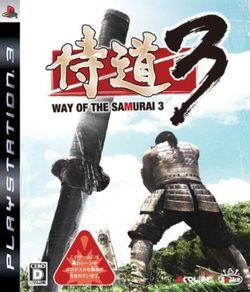 Way of the Samurai 3 - pochette