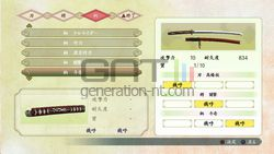 Way of the Samurai 4 - 11