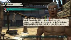 Way of the Samurai 4 - 12