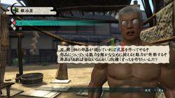 Way of the Samurai 4 - 12
