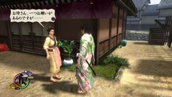 Way of the Samurai 4 - 13