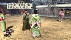 Way of the Samurai 4 - 15