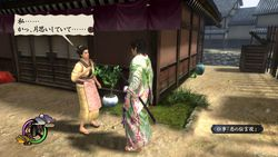 Way of the Samurai 4 - 28