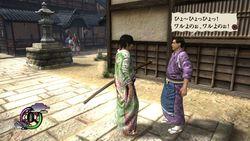 Way of the Samurai 4 - 29